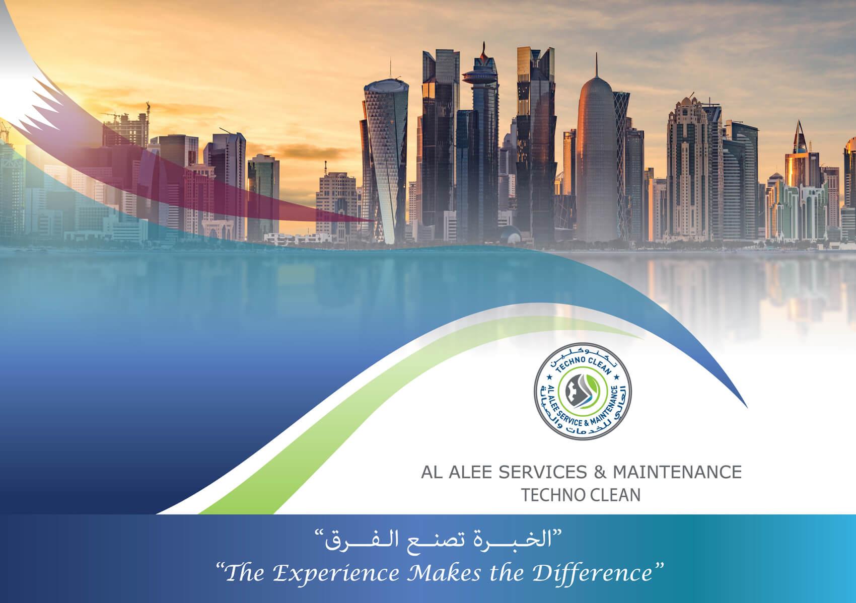 Al Alee Company Profile