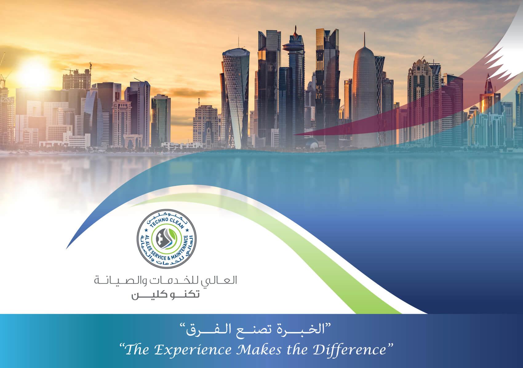 Al Alee Company Profile Arabic