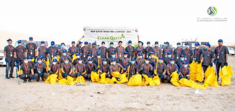 Clean Qatar Campaign